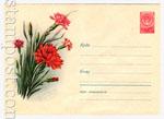 ХМК СССР 1957 г. 547  1957 12.10 Гвоздики