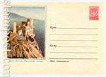 ХМК СССР 1957 г. 558  1957 02.11 Крым. Мисхор. Ласточкино гнездо