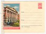 ХМК СССР 1957 г. 560 Dx2  1957 02.11 Москва. Музей Революции
