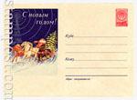 ХМК СССР 1957 г. 562 Dx2  1957 02.11 С Новым годом! Дед-Мороз на тройке
