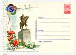 ХМК СССР 1957 г. 446a  1957 07.06 Москва. Памятник Юрию Долгорукому. Большой вариант рисунка