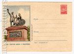 ХМК СССР 1957 г. 463  1957 25.06 Москва. Памятник Минину и Пожарскому