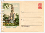 ХМК СССР 1957 г. 565  1957 16.11 Уфа. Памятник В.И.Ленину