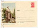 ХМК СССР 1957 г. 572  1957 18.11 Тбилиси. Памятник Кецховели