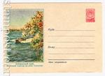 ХМК СССР 1957 г. 583  1957 07.12 Почтовый глиссер на реке Тунгуске
