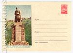 ХМК СССР 1957 г. 585  1957 08.12 Мцхета. Памятник Арсену Одзелашвили