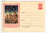 ХМК СССР 1957 г. 587  1957 12.12 40 лет Советской Украины