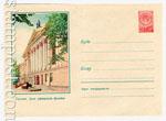 ХМК СССР 1957 г. 592  1957 19.12 Таллин. Дом офицеров флота