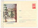 ХМК СССР 1957 г. 593 Dx2  1957 19.12 Москва. Центральный дом Советской Армии