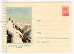 ХМК СССР 1957 г. 596  1957 30.12 Альпинисты в горах западного Кавказа