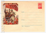 USSR Art Covers 1957 598  1957 30.12 1918-1958. Красногвардеец и солдат