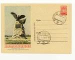 ХМК СССР 1957 г. 470  SC № 466-I (57-123)Белорусская ССР. Памятник русским богатырям. Спецгашение.