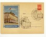 ХМК СССР 1957 г. 362 SG  1957.21.01. SC № 356 (57-10) Большой кремлёвский дворец. Спец.гашение
