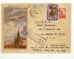 ХМК СССР 1957 г. 553a  1957.19.10 SC № 549 (57-211) Самолёт над Москвой, Прошёл почту из Ташкента в Лос-Анжелес в 1958 году