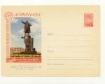 ХМК СССР 1957 г. 440  1957.03.06. SC № 436 (57-92) Ленинград. Памятник В.И. Ленину у Финляндского вокзала