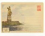 """ХМК СССР 1957 г. 488  1957.06.08. SC № 484 (57-142) Монумент """"Волга"""""""