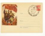 ХМК СССР 1957 г. 598a  1957.30.12 SC № 595 (57-257) Солдаты. Спецгашение