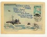 """ХМК СССР 1957 г. 361b  SC № 354 (57-8) Корабли """"Обь"""" и """"Лена"""". Прошёл почту. Заказное, в Швейцарию."""