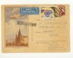 ХМК СССР 1957 г. 480 p1  1957.17.08 SC №476 (57-133) Самолёт над Москвой. Прошёл почту из Литвы в Ст. Петербург-Флорида США.