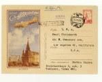 ХМК СССР 1957 г. 480 p2  1957.17.07. SC №476 (57-133) Самолёт над Москвой. Прошёл почту из Ташкента в Лос-Анжелес США