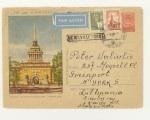 ХМК СССР 1957 г. 385 p  1957.14.03. SC №378 (57-33) Башня Адмиралтейства. Прошёл почту из Литвы в Нью-Йорк