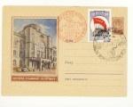 ХМК СССР 1957 г. 575 SG 1  1957 23.11 SC № 571 (57-233) Москва. Главный почтамт. спец гашение посвящённые фил. выставке