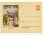 ХМК СССР 1957 г. 375 d  1957 28.02 SC № 368 (57-22)  Бухара. Вход в музей.