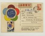 ХМК СССР 1957 г. 400 н/м  1957 10.01 Фестиваль молодёжи. Немаркированный. Прошёл почту из Ташкента в США