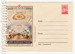 USSR Art Covers 1957 456  1957 25.06 1957 25.06