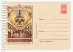 """ХМК СССР 1957 г. 458  1957 25.06 Станция метро """"Комсомольская"""""""