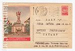 ХМК СССР/1957 г. 398 P  1957 12.04 ВСХВ. Павильон физкультуры и спорта