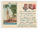 USSR Art Covers/1957 418 P  1957 20.05 Сочи. Городской вокзал