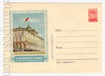 USSR Art Covers 1957 362 Dx3  1957 21.01 The great Kremlin palace.