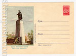 USSR Art Covers 1957 369 Dx3  1957 18.02 Brest. The monument to Heroin Of Brest
