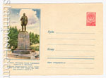 USSR Art Covers 1957 382 Dx2  1957 14.03 Orsha.  Monument to K.S. Zaslonov