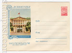 USSR Art Covers 1957 405 Dx2  1957 17.05 250 years of Leningrad. Smolny
