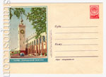 USSR Art Covers 1957 418 Dx3  1957 20.05 Sochi. The railway station