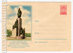 USSR Art Covers 1957 489 USSR 1957 08.08 Kharkov. The monument to Sevchenko