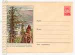 "USSR Art Covers 1957 554 USSR 1957 21.10 The view over the river ""Podkamennaya Tunguska"". Sold"