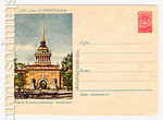 USSR Art Covers 1957 385 Dx4  1957 14.03 Leningrad. Admiralty