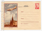 USSR Art Covers 1957 480a1  1957 07.07 Airmail. Airplane over the Kremlin.The information about its emission is on the back side.