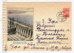 USSR Art Covers 1957 529  1957 20.09 Kuibyshev hydroelectric station. Lines for the address bar are 3+2.Used.
