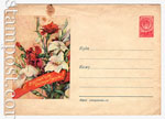 USSR Art Covers 1957 531 D1 USSR 1957 24.09  the Great October! The boutonniere of Flowers