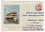 USSR Art Covers 1957 602 P USSR 1957 On the Rivera Volga. Bout. Paper ГУ