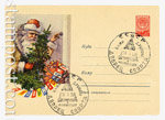 USSR Art Covers 1958 793 СГ  1958 21.10 Happy New Year! Special cancellation