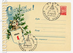 USSR Art Covers 1958 797 СГ  1958 21.10 Happy New Year! Special cancellation
