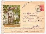 ХМК СССР 1958 г. 817 P D1  1958 22.11 Воткинск. Дом-музей Чайковского