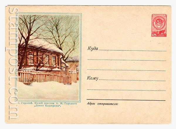 """610 Dx2 ХМК СССР  1958 04.01 Горький. """"Домик Каюирина"""""""