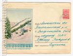 ХМК СССР 1958 г. 634 P  1958 31.01 База спортсменов-горнолыжников в Ала-Тау