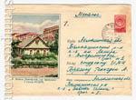 ХМК СССР 1958 г. 650 P  1958 22.02 Минск. Дом-музей I съезда РСДРП